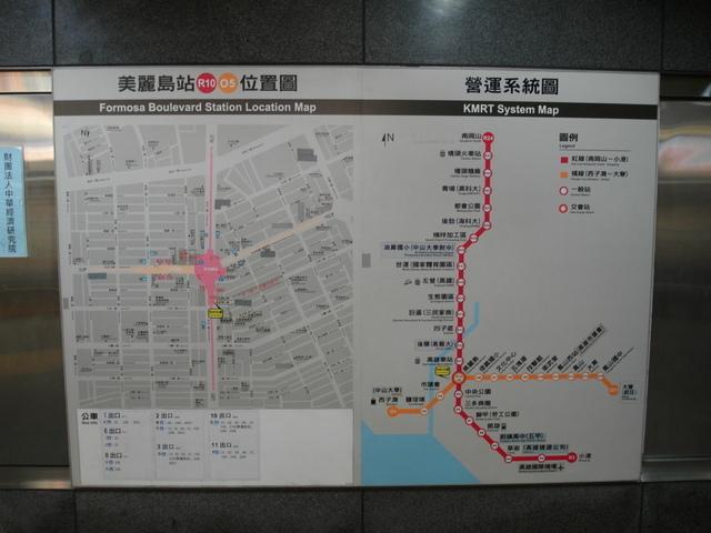 高雄捷運 (16).JPG