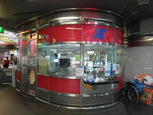 高雄捷運 (23).JPG