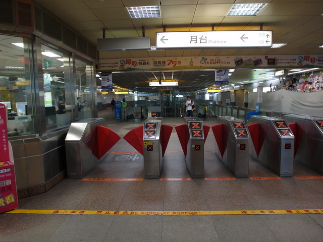 高雄捷運 (27).JPG