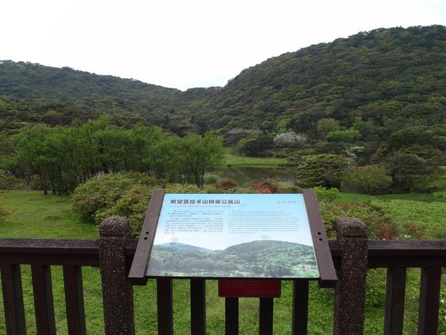 菜公坑山 (13).JPG
