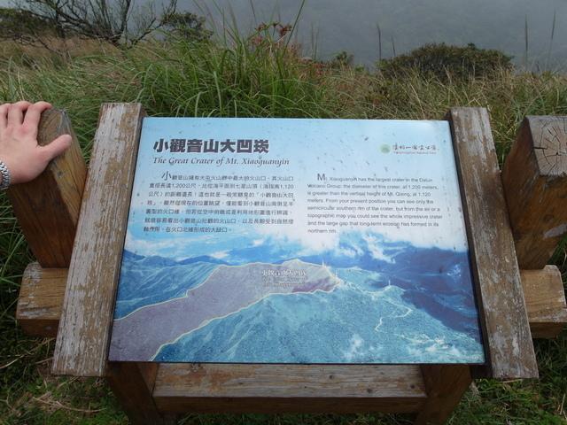 菜公坑山 (77).JPG