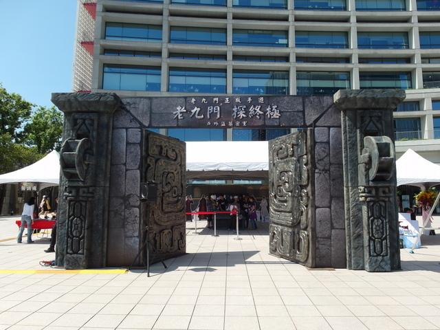 松菸文創園區 (3).JPG