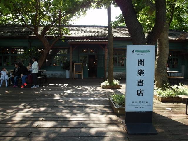 松菸文創園區 (74).JPG