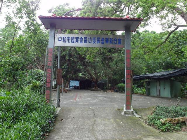 圓通寺 (4).JPG