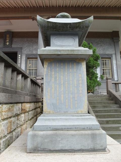圓通寺 (87).JPG