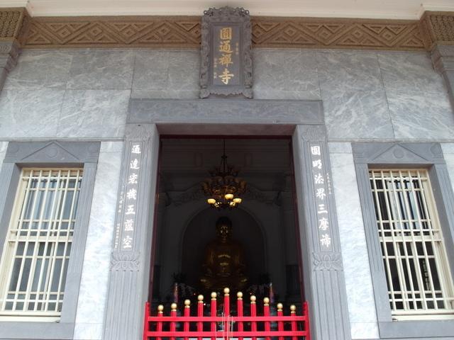 圓通寺 (88).JPG