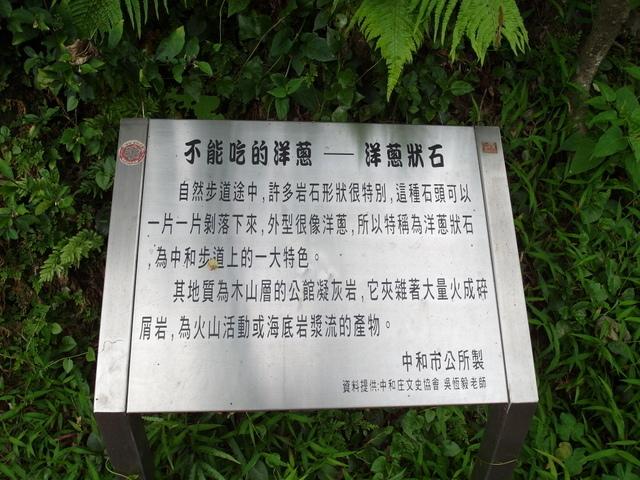 圓通寺 (120).JPG