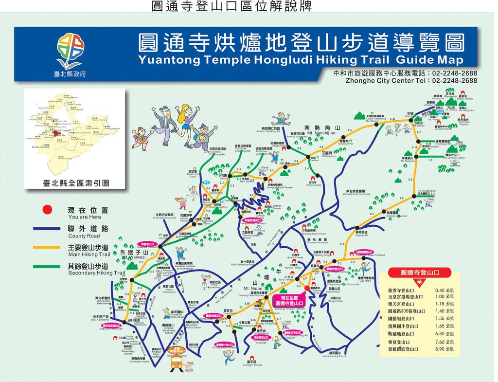 圓通寺 Map.jpg