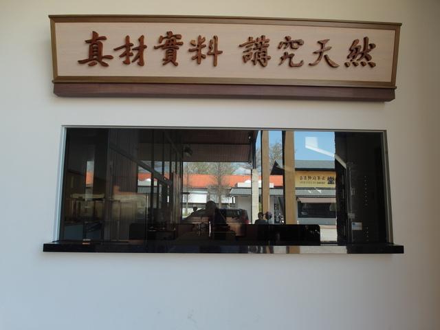 一福堂 (11).jpg