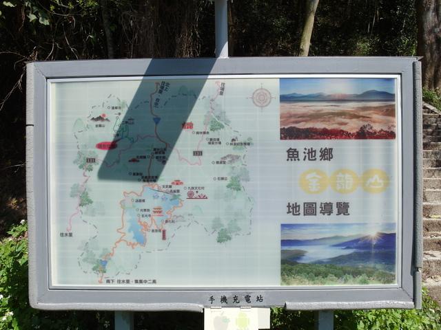 金龍山 (6).jpg