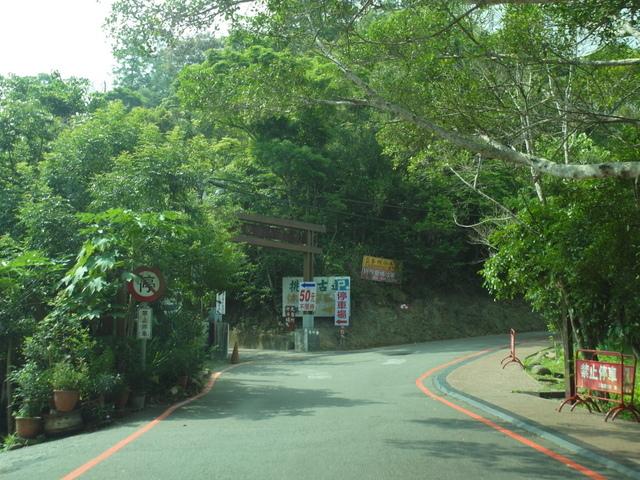 關刀山 (8).JPG