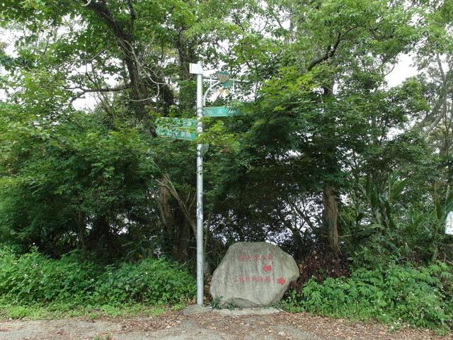 關刀山 (14).JPG
