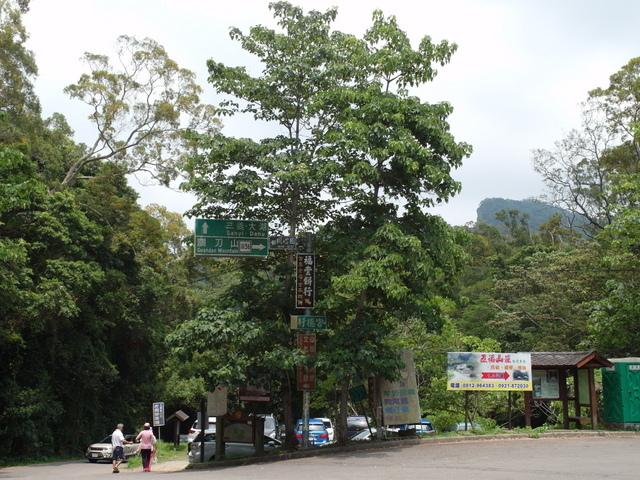 關刀山 (60).JPG