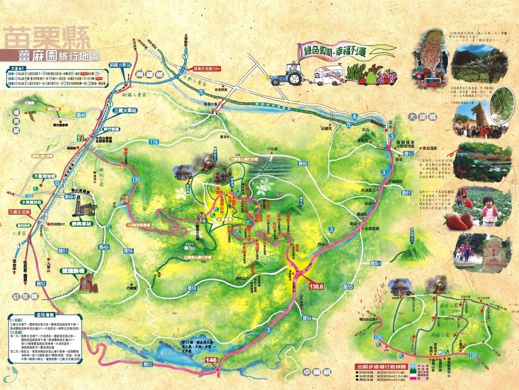 關刀山 Map (1).jpg