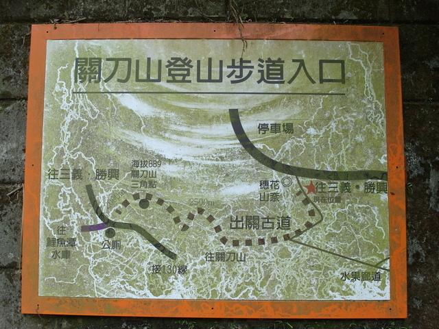 關刀山 (109).jpg