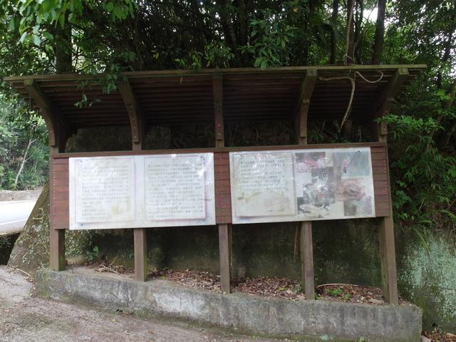 關刀山 (111).jpg