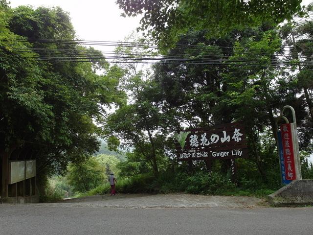 關刀山 (110).jpg