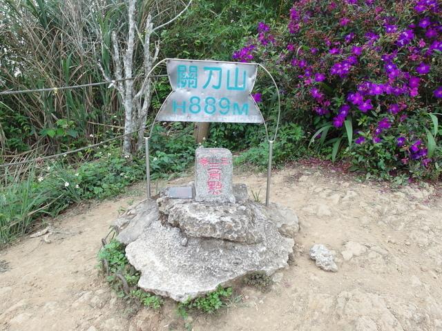 關刀山 (150).jpg
