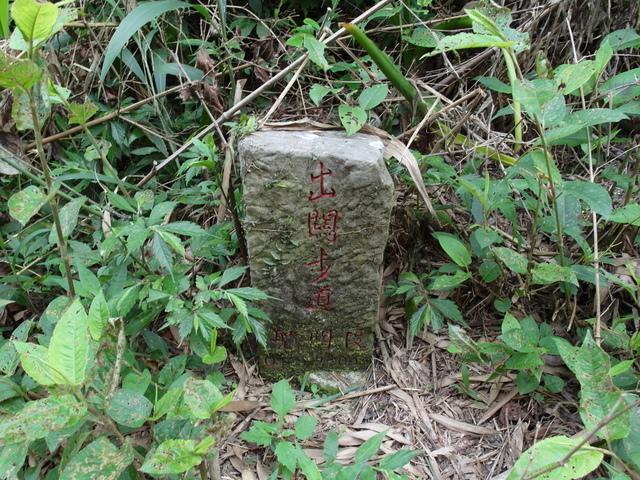 關刀山 (160).jpg