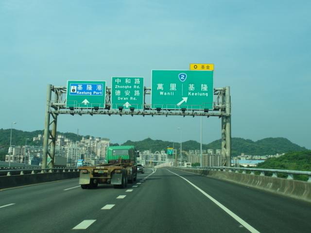 富士坪古道 (3).JPG