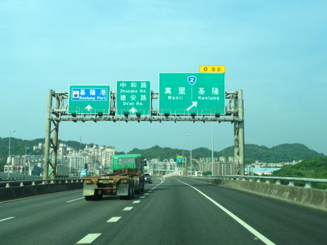 鹿崛坪古道 (3).JPG