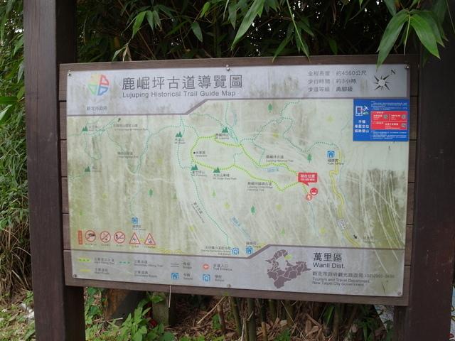 鹿崛坪古道 (24).JPG