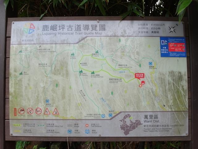 鹿崛坪古道 (31).JPG