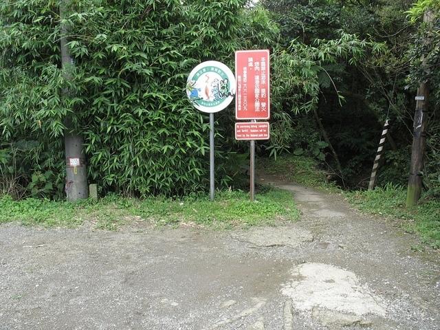 鹿崛坪古道 (52).JPG