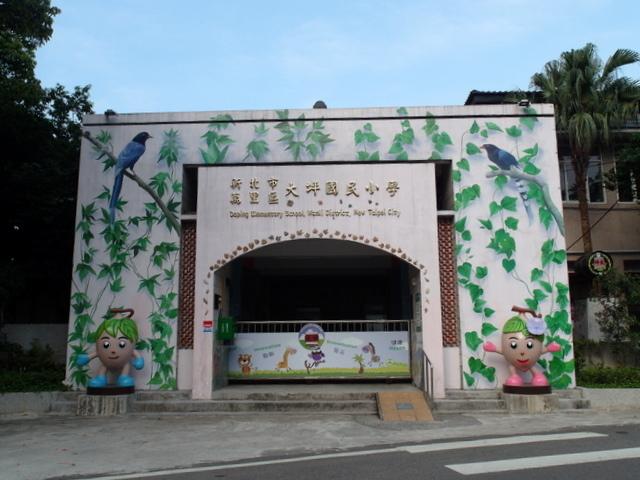 鹿崛坪古道 (64).JPG