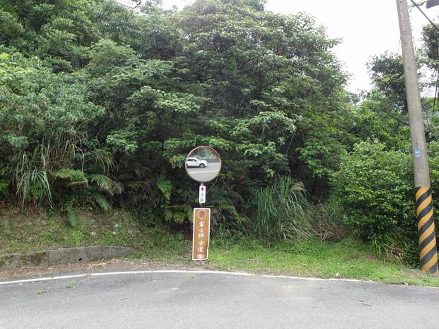 鹿崛坪古道 (68).JPG