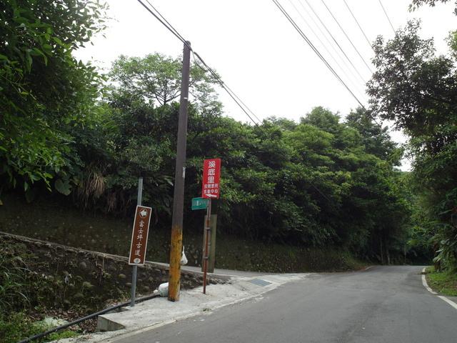 鹿崛坪古道 (70).JPG