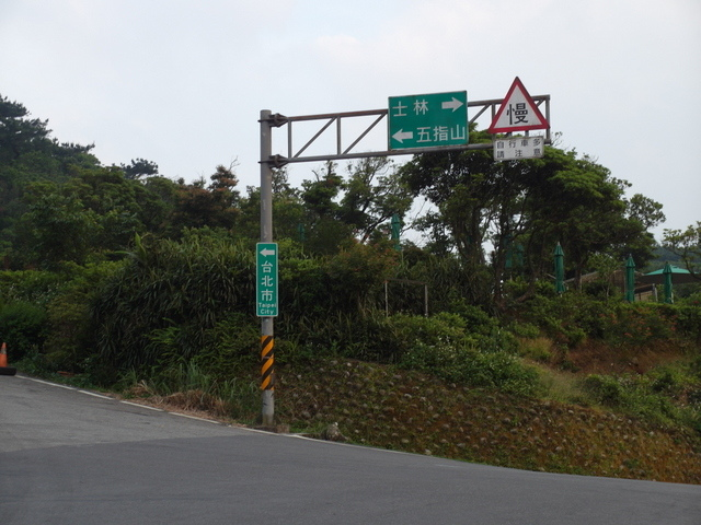鹿崛坪古道 (91).JPG