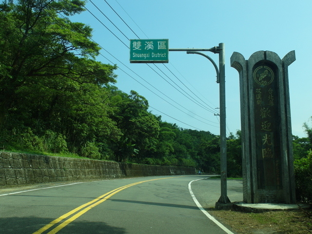 大粗坑古道 (121).JPG