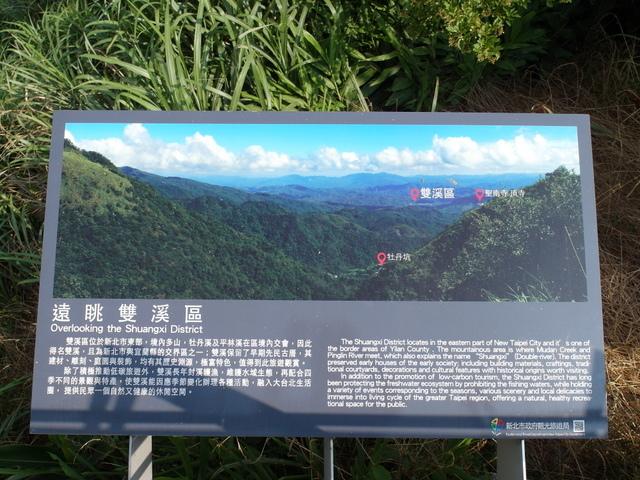大粗坑古道 (129).JPG