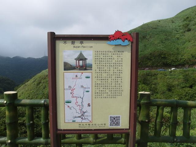 大粗坑古道 (138).JPG