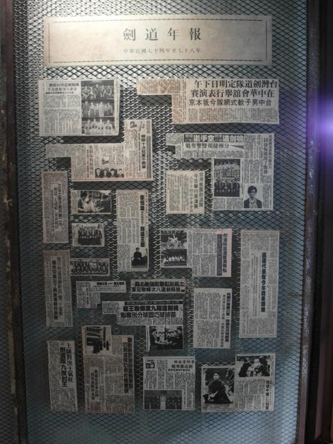 劍道故事館 (26).JPG