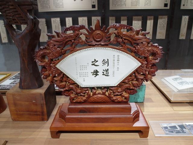 劍道故事館 (41).JPG