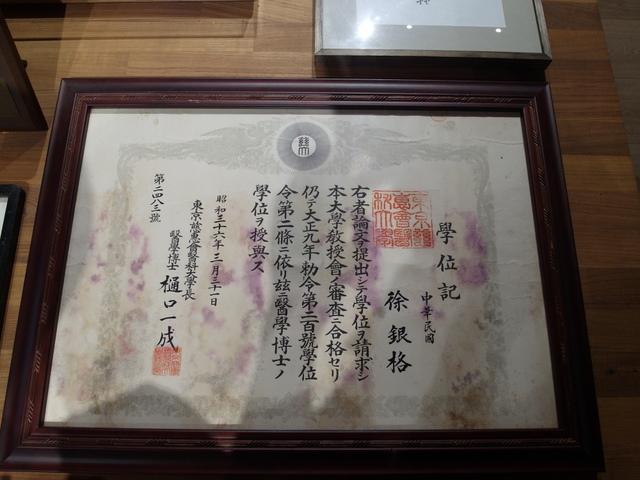 劍道故事館 (40).JPG