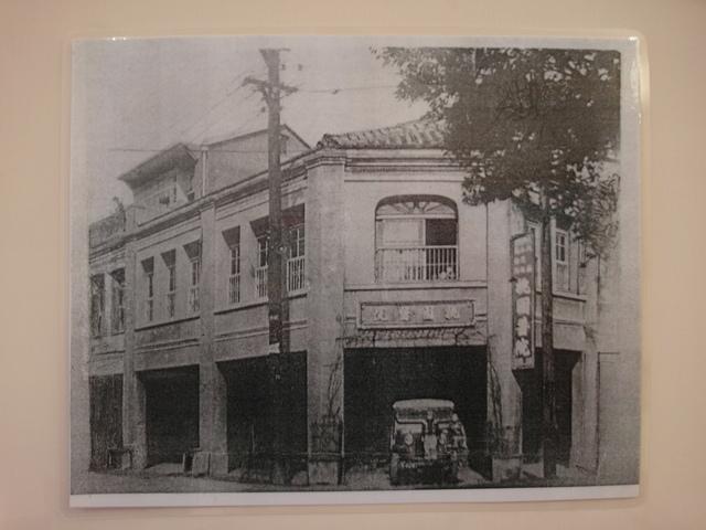 劍道故事館 (43).JPG