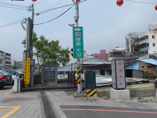 三義彩繪 (30).JPG