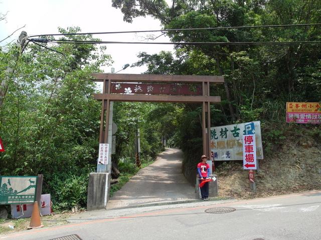 挑柴古道 (42).JPG
