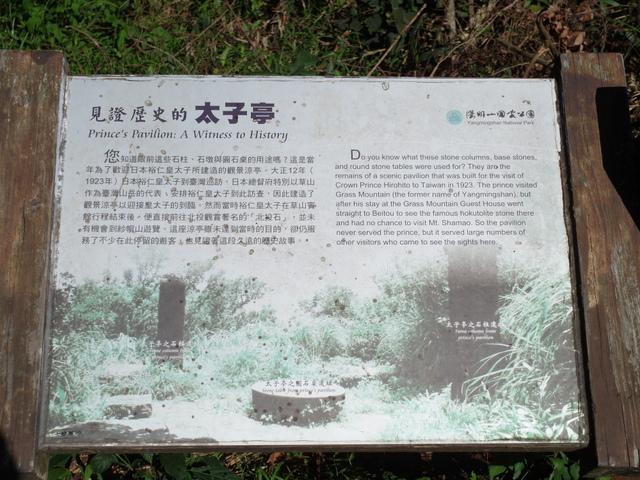 紗帽山 (42).JPG