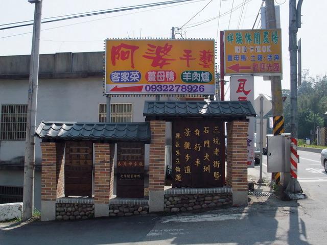 石門大圳 (2).jpg