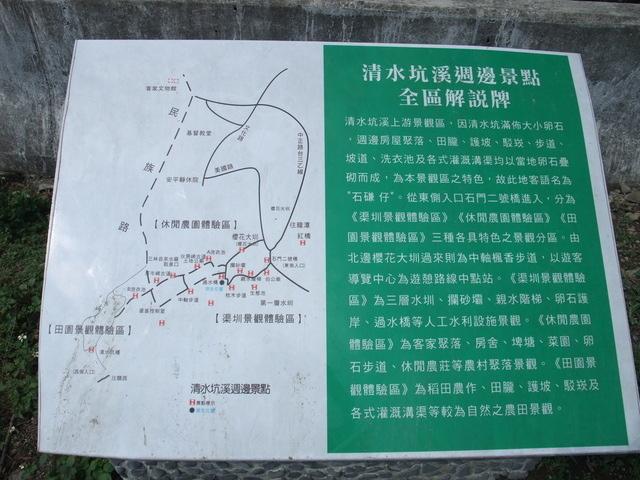 石門大圳 (6).jpg