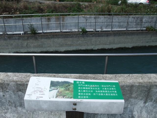 石門大圳 (14).jpg