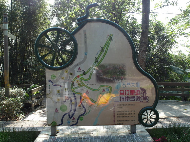 石門大圳 (33).jpg