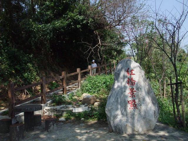 石門大圳 (72).jpg