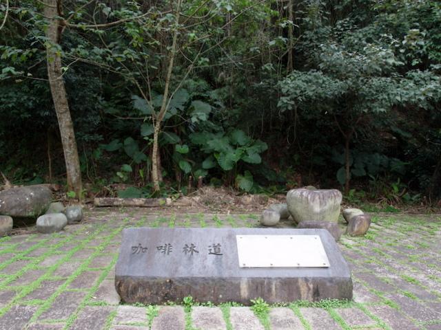 三坑鐵馬道 (55).JPG