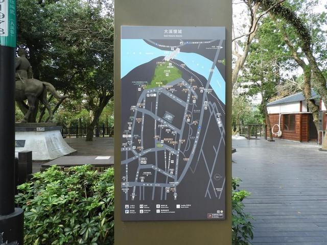 大溪中正公園 (6).jpg