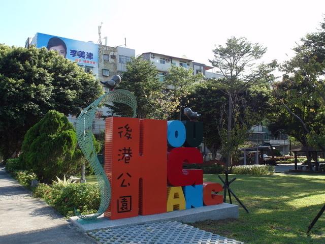 基隆河自行車道 (8).JPG